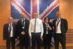 UK Embassy Beirut